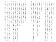 Футари роман (79)