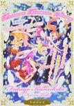 KKPCALM Manga Vol. 1 Special Edition Booklet