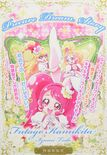MTPC Manga Vol. 2 Cover Special Edition Booklet