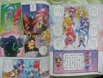 Chibi All Stars comic - HCPC September 2014 Page 3
