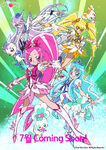 Heartcatch.Precure!.full.1145973