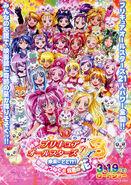 Pretty Cure All Stars DX 3: Überliefert es in die Zukunft! Die Regenbogen-Blume die Welten verbindet