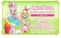 Profile of Cure Parfait for Pretty Cure Super Stars