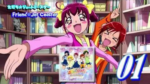 Freunde☆Jet Coaster