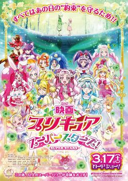 Precure The Movie Super Stars! Poster