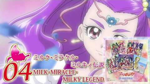 Yes! Precure 5 Go Go! Vocal Best!! Track04