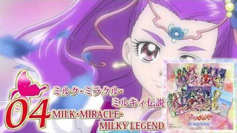 Волшебно-молочная легенда о Милк