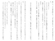 Харткэтч роман (149)