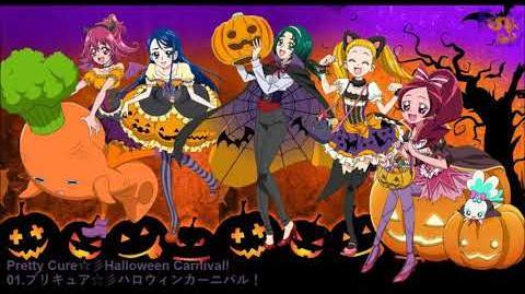 ПриКюа☆彡Хэллоуин Карнавал!