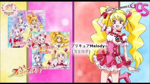 プリキュアMelody☆ - Pretty Cure Melody☆
