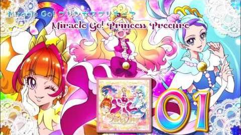 Go! Princess Precure OP&ED Theme Single Track01