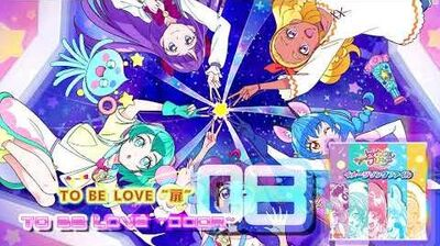 Star☆Twinkle Precure Image Song File Track 08-0