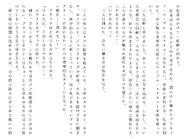 Футари роман (235)