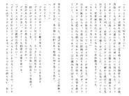 Футари роман (58)