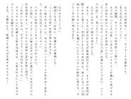 Харткэтч роман (103)