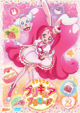 Kirakira dvd vol2