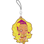 STPC Cure Soleil Rubber Keychain