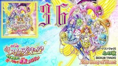 Suite Precure♪ the Movie OST 1 Track36