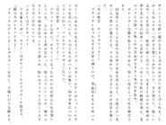 Футари роман (57)