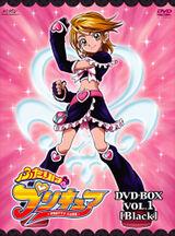 Futari wa Pretty Cure DVD Boxset Vol. 1 Black