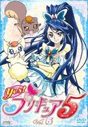 Yes Pretty Cure 5 DVD Volume 6