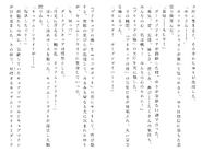 Харткэтч роман (180)