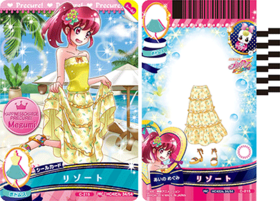 HCPC-card-set4-34