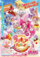 KiraKira☆Pretty Cure A La Mode: Paritto! Omoide no Mille-feuille!