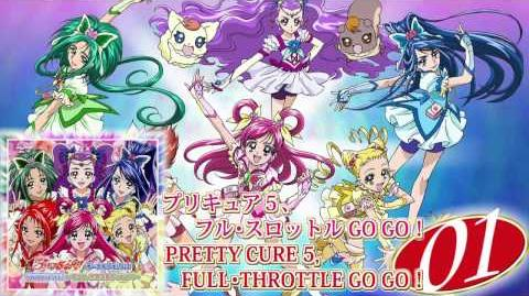 Yes! Precure 5 Go Go! Vocal Album 2 Track01