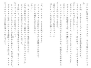 Харткэтч роман (110)