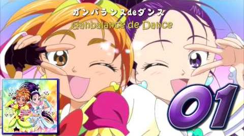 Futari wa Pretty Cure Splash☆Star 2nd ED Theme Single Track01