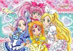Suite Pretty Cure Team