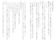 Харткэтч роман (53)