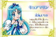 Cartel de Cure Marine en Pretty Cure All Stars New Stage 3