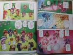 Chibi All Stars comic - KKPCALM June 2017 Page 4