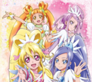 Doki Doki! Pretty Cure DVD and Blu-ray