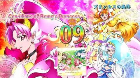 Go! Princess Precure Vocal BEST!! Track09