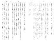 Футари роман (4)