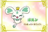 Cartel de Porun en Pretty Cure All Stars New Stage 3