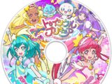 Star☆Twinkle Pretty Cure DVD and Blu-ray