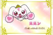 Cartel de Lulun en Pretty Cure All Stars New Stage 3