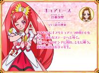 Cure Ace Hugtto Movie Profile