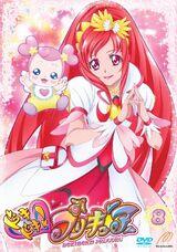 DVD Doki Doki vol 8