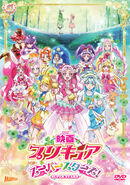 Pretty Cure Super Stars!