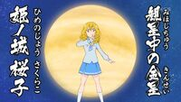 STPC41 Sakurako will do her best to protect the school as the student council president, even if she isn't a Pretty Cure