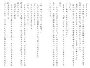 Футари роман (47)