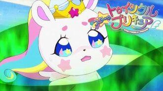 スター☆トゥインクルプリキュア 第47話予告 「フワを救え!消えゆく宇宙と大いなる闇!」