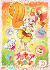 Kirakira precure dvd vol3