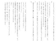 Харткэтч роман (87)