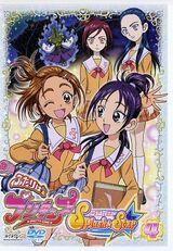 DVD splash star vol4